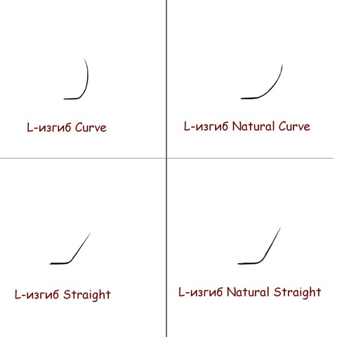 Ресницы NEICHA L-изгиб curve Natural MIX тёмно-коричневые