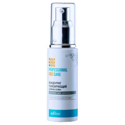 Концентрат тонизирующий «Сияние кожи» для лица шеи и декольте , 50 мл ( Professional Face Care )