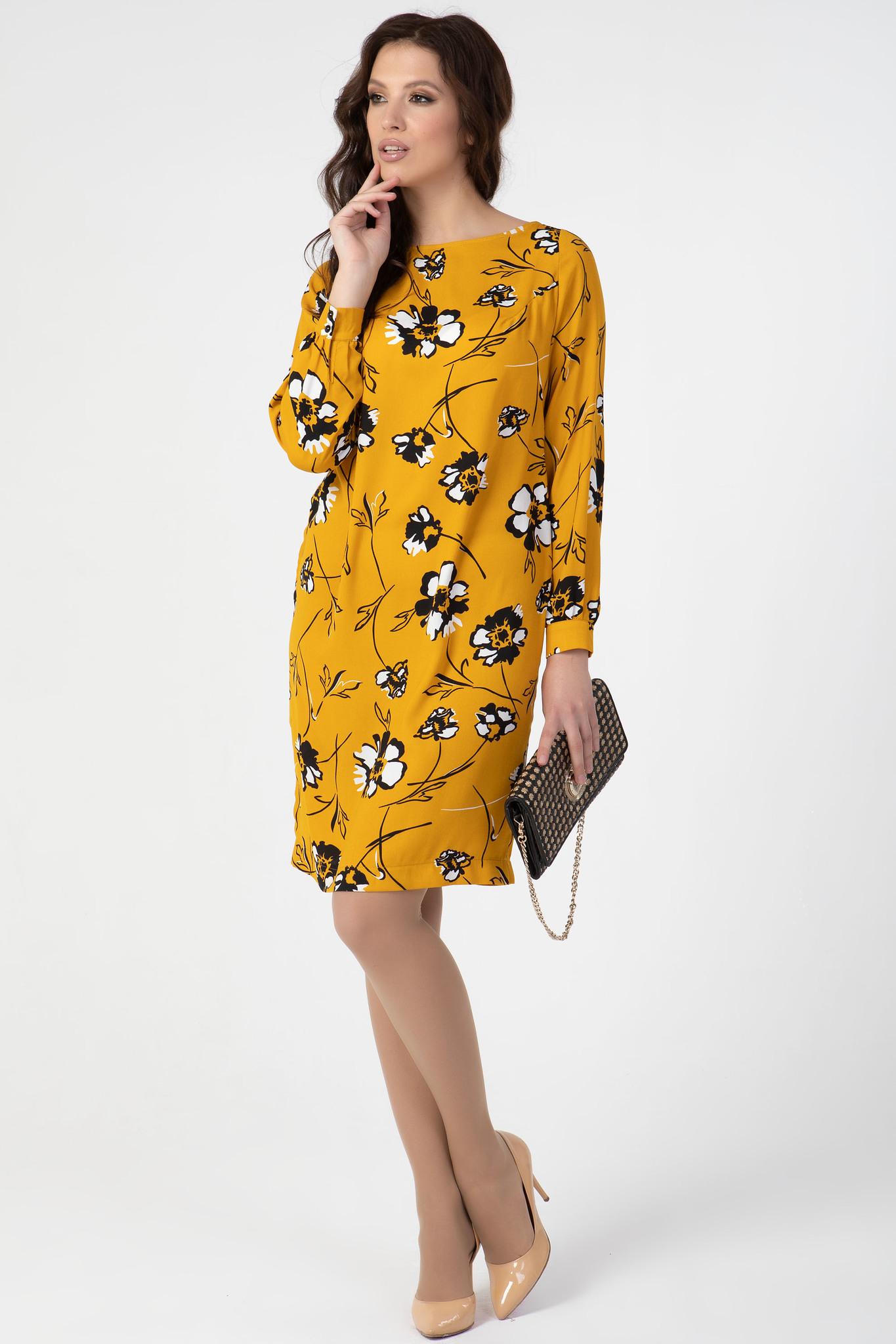 5280 Платье