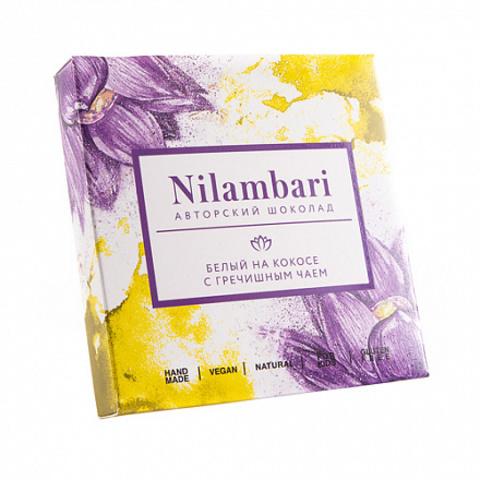 Nilambari шоколад белый на кокосе с гречишным чаем 65 г