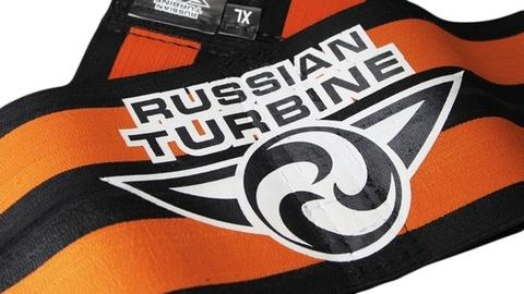 Купить двухслойный слингшот (Slingshot) Russian Turbine (Русская Турбина) для увеличения жима лежа