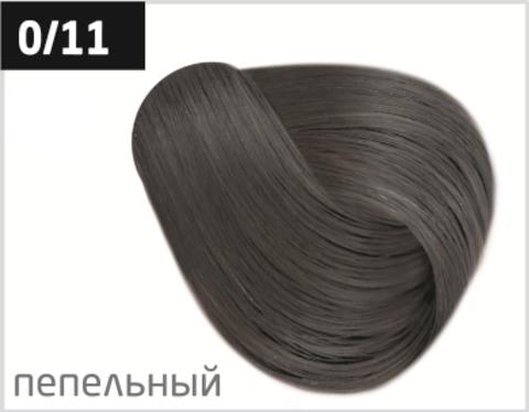 OLLIN color 0/11 корректор пепельный 100мл перманентная крем-краска для волос