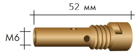 Вставка (свеча) для наконечника M16/М6/52 (014.D870)