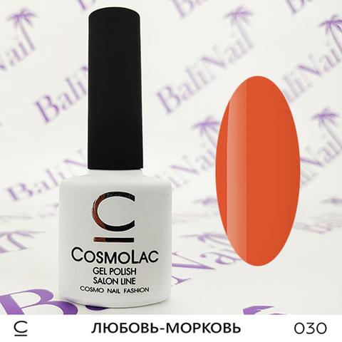 030 Любовь-морковь