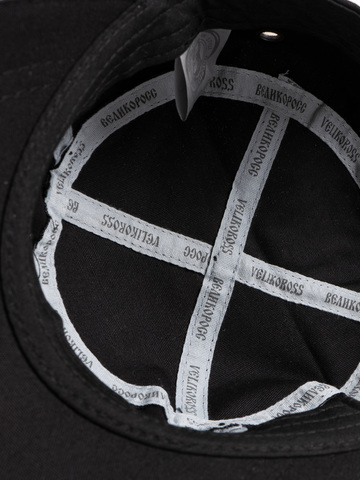 Кепка Муромская чёрная матовая «Ночной дозор»