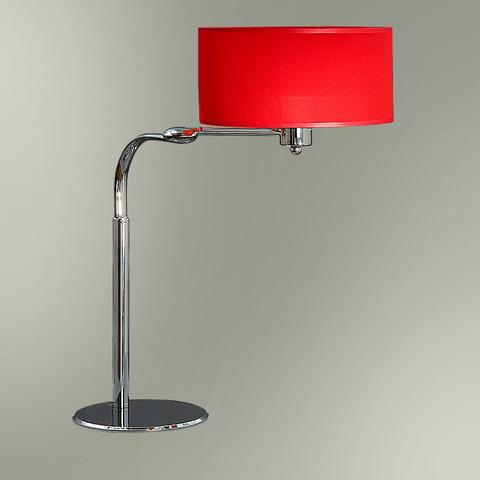 Настольная лампа 250-390/5138