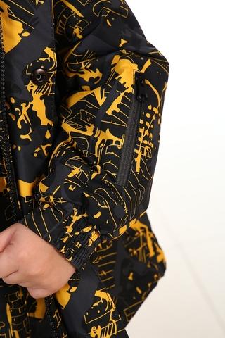 Костюм зимний детский Олимпик (мембранная ткань)