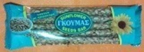 Семечки с медом Gkoymac 65 гр