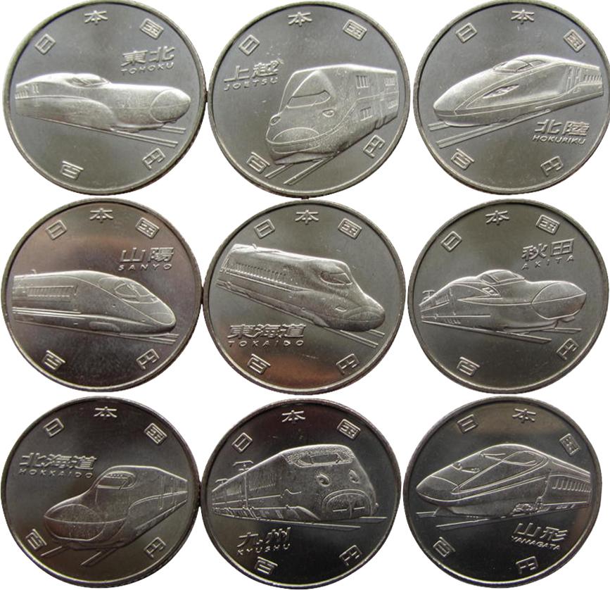 """Полный набор из 9 монет 100 йен 2015-2016 """"Поезда Синкансен"""" Япония."""