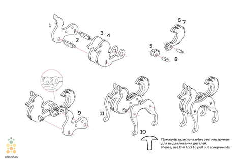Собака UNIT (UNIWOOD) инструкция - деревянный конструктор, 3D пазл, сборная модель