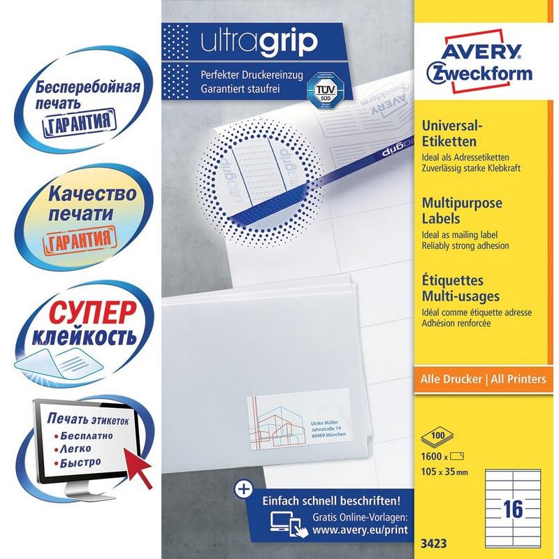 Этикетки самоклеящиеся Avery Zweckform белые 105х35 мм (16 штук на листе A4, 100 листов, артикул производителя 3423)