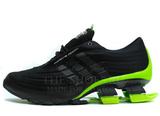 Кроссовки Мужские Adidas Porsche Design Sport Black Green