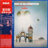 Tomita / Pictures At An Exhibition (LP)