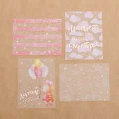 Набор ацетатных карточек для скрапбукинга «Колыбельная на ночь»