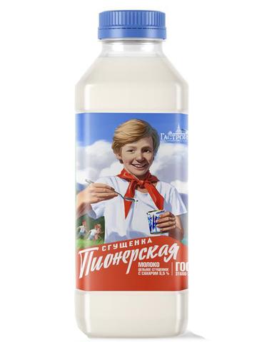 Молоко сгущенное с сахаром мдж 8,5%