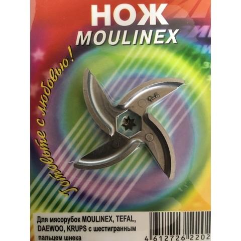 Нож для мясорубки Moulinex