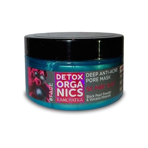 acne detox)