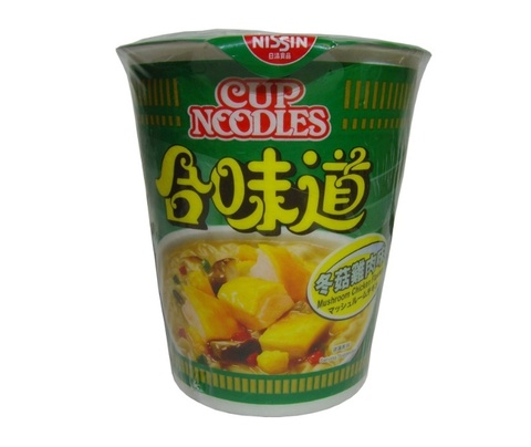 https://static-sl.insales.ru/images/products/1/3672/63467096/cup_noodles_curry2.jpg