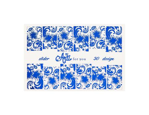 Фольга для дизайна ногтей цвет синий 30 купить за 120руб