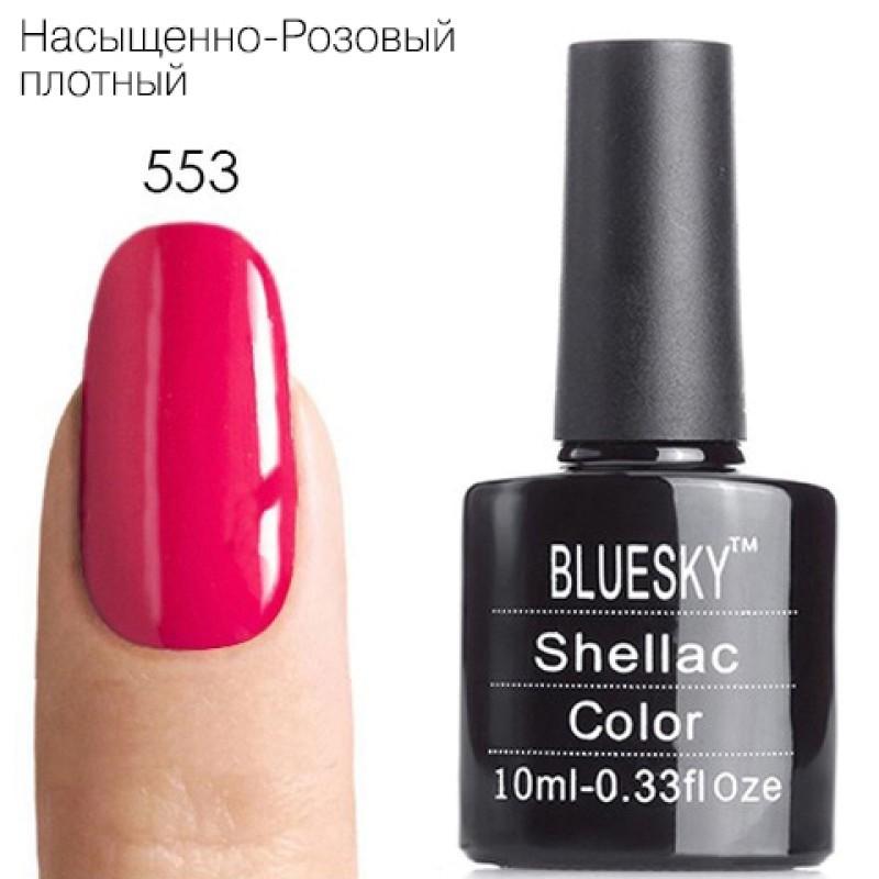 Bluesky Shellac 40501/80501 Гель-лак Bluesky № 40553/80553 Pink Bikini, 10 мл bluesky-shellac-553-nasyshenno-rozovyj.jpg