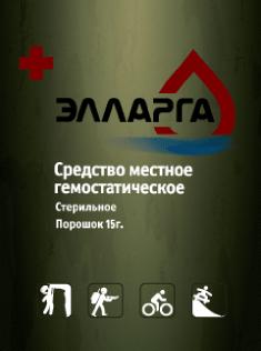 Элларга 15 грамм (гемостатические гранулы)