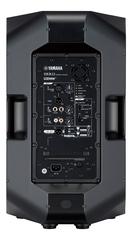 Акустические системы активные Yamaha DXR12