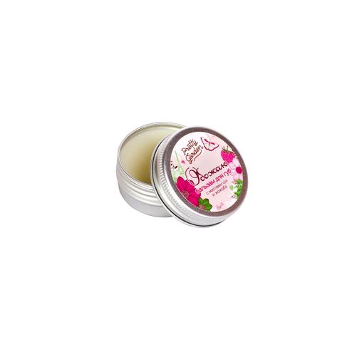 Бальзам для губ Обожаю регенерация и питание с маслом жожоба, 10 г ТМ PRETTY GARDEN