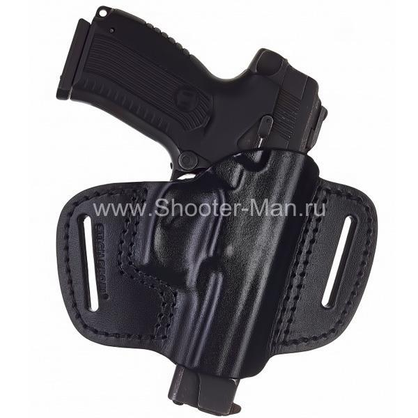 Кобура кожаная для пистолета Викинг поясная ( модель № 11 )