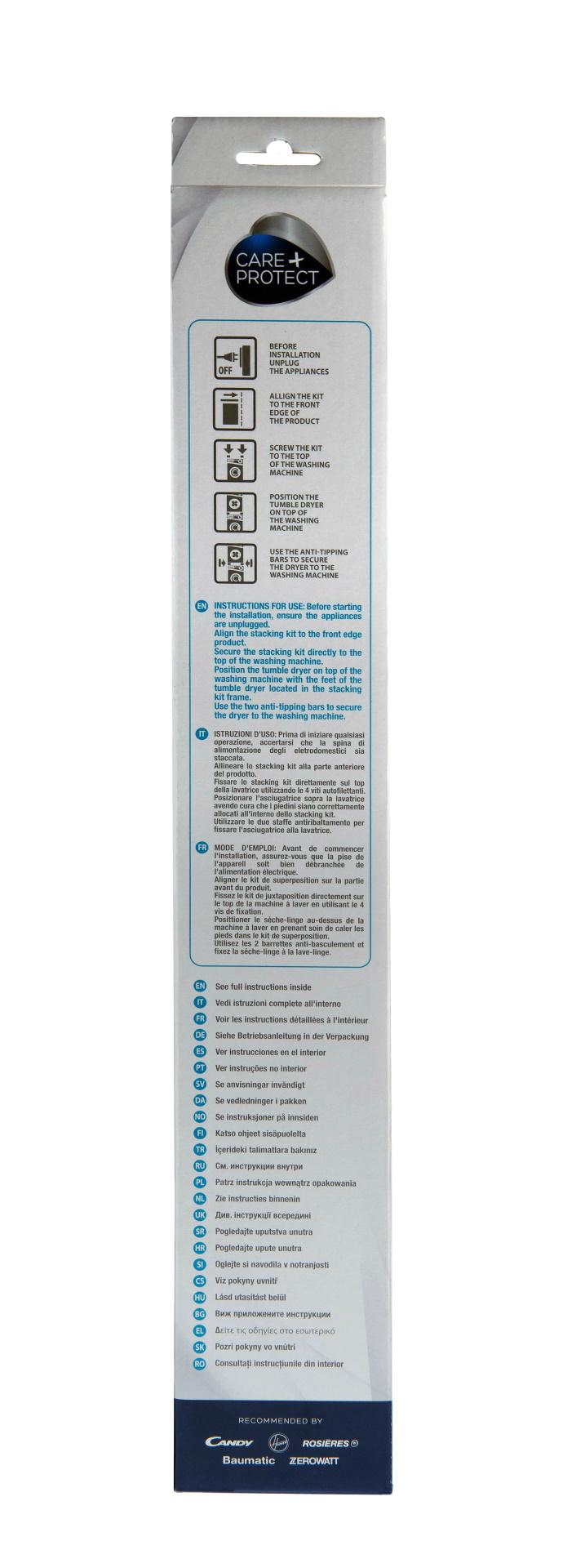 Соединительные элементы Соединительный элемент WSK1101
