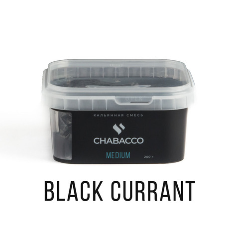 Кальянная смесь Chabacco - Black currant (Черная смородина) 200 г