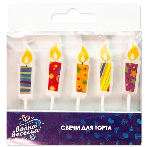 Свечи фигурные, Свечи, 7 см, 5 шт.