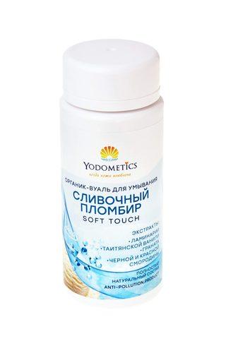 YODOMETICS Пенка-вуаль для умывания