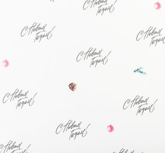 Бумага упаковочная крафтовая «С новым годом!», 70 × 100 см, 5 листов.