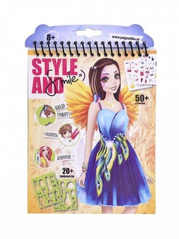 Набор для творчества STYLE AND SMILE Блокнот