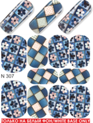 Слайдер-Дизайн 307 milv