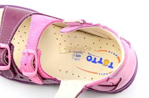 Босоножки Тотто из натуральной кожи с открытым носом для девочек, цвет сирень фиолетовый. Изображение 12 из 12.