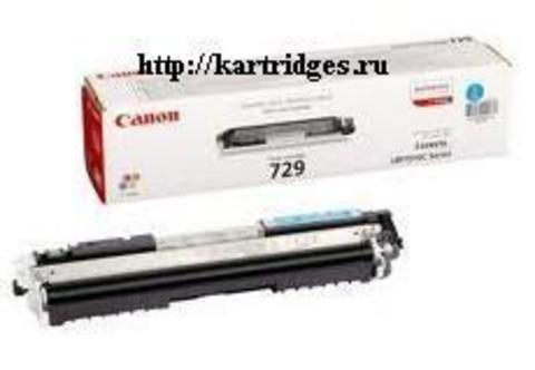 Картридж Canon Cartridge 729C / 4369B002