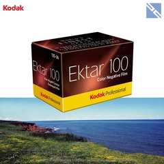 Фотопленка Kodak Ektar 100 Color цветная негатив (35мм, 36 кадров)