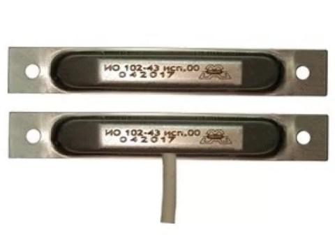 Извещатель магнитоконтактный ИО 102-43 исп.01
