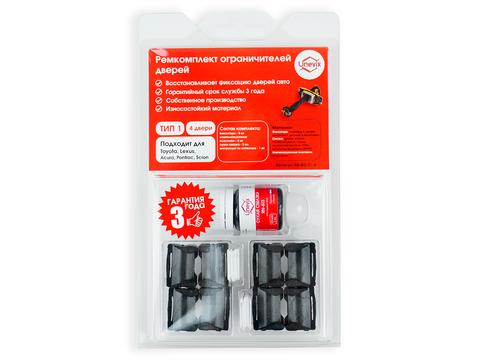 Ремкомплект ограничителей дверей Suzuki ESTEEM (I) GA; GB; GC; GD (4 двери, тип 1) 1995-2002
