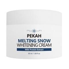Pekah Осветляющий крем для лица Melting Snow, 50ml