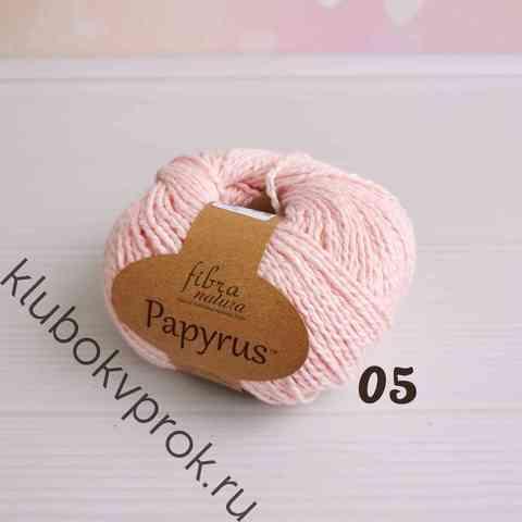 FIBRA NATURA PAPYRUS 229-05, Светлый розовый