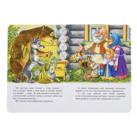 Набор книг картонных
