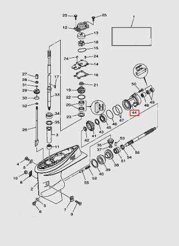 Стакан редуктора для лодочного мотора T40 Sea-PRO (23-44)