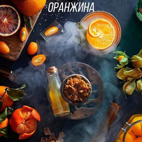 Табак для кальяна Daily Hookah Оранжина 40 гр