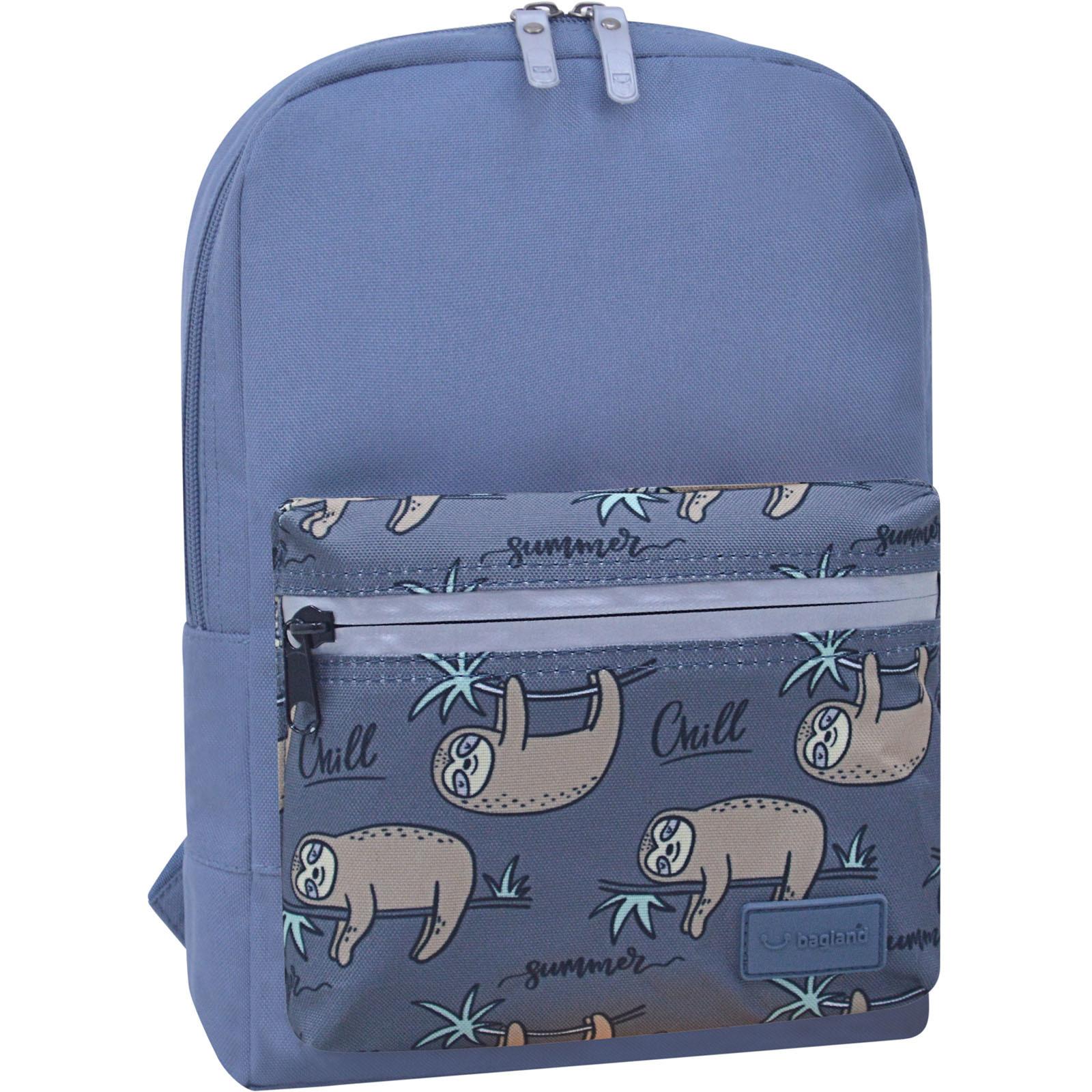 Молодежные рюкзаки Рюкзак Bagland Молодежный mini 8 л. серый 769 (0050866) DSC_1150_суб769_-1600.jpg