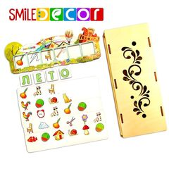 Smile Decor Летние словечки