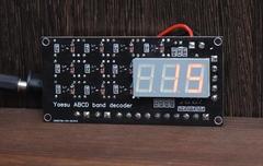 Yaesu ABCD Band Decoder (10 outputs)