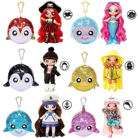 Кукла На На На Сюрприз Блестящая Серия