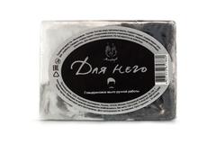 Мыло ручной работы парфюм (глицериновое) Для него Pour homme, lacoste, брусок,100g ТМ Мыловаров